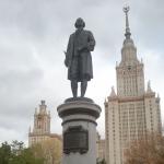 lomonosov150